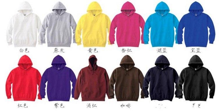白色 黄色 粉红 湖蓝 宝蓝 扛乞 紫乞 酒红 咖啡  hoodie,clothing,hood,jacket,product
