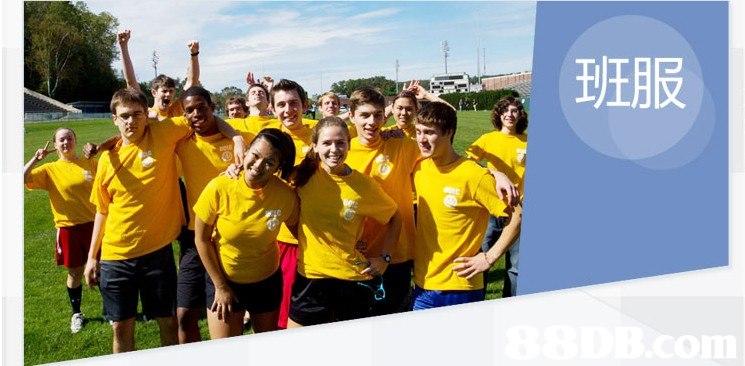 班服  team,yellow,community,youth,race