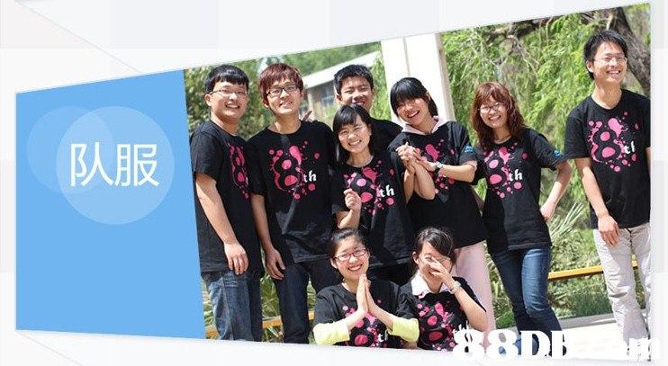 队服 th th  social group,community,youth,team,fun