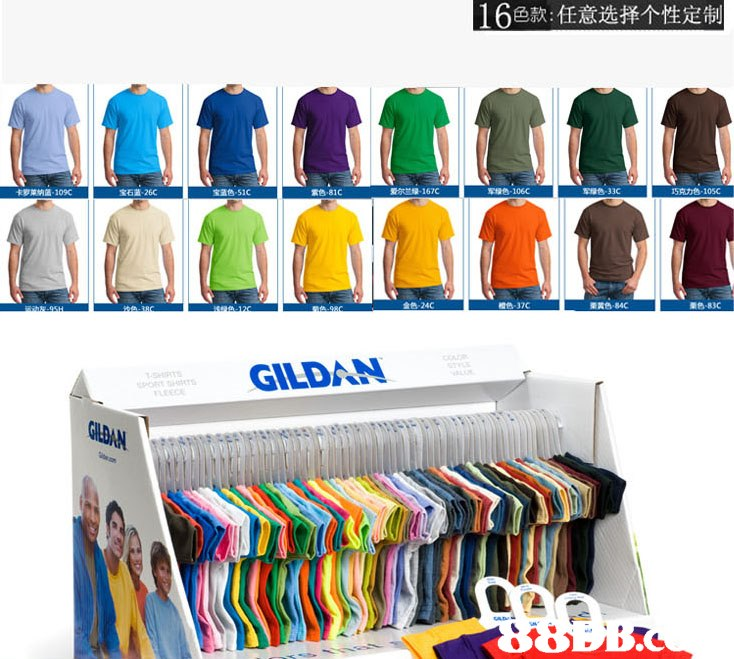 16色款:任意选择个性定制 卡罗莱纳篮-109C 宝石蓝-26C 宝蓝色-51C 紫色 81C 爱笊29 167C 01色-106C 巧克力色, 105C 柔Re-84c GILDAN SHIP GLBMN  clothing,product,product,t shirt,