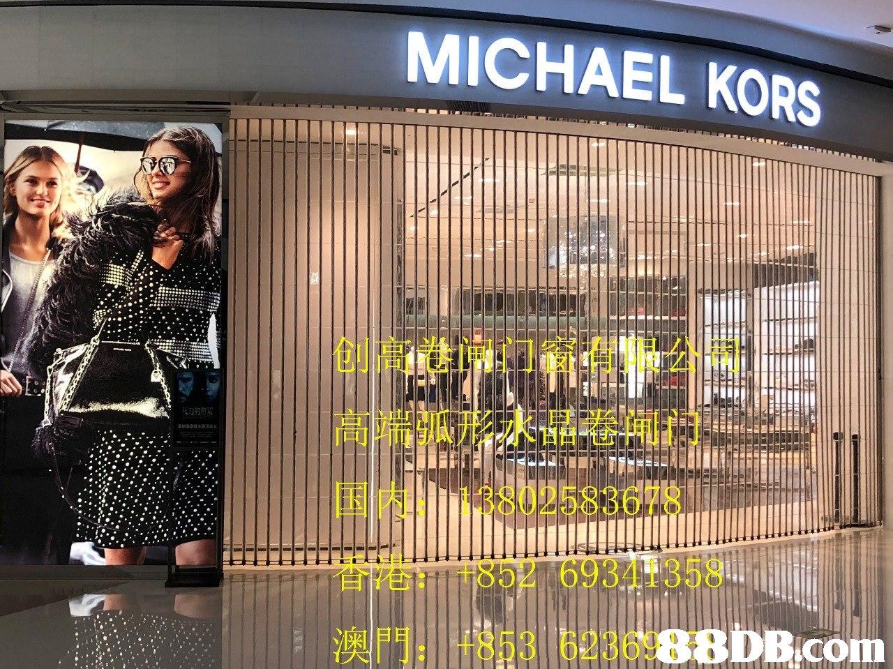 MICHAEL KORS 创高卷闸门窗有限公司 高端弧形水晶卷闸门 国内: 13802583678 香港: +852 6934 1358 澳門: +853 623691   display window,
