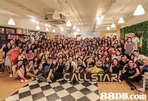 СЛLL STAR 88DB.com  social group