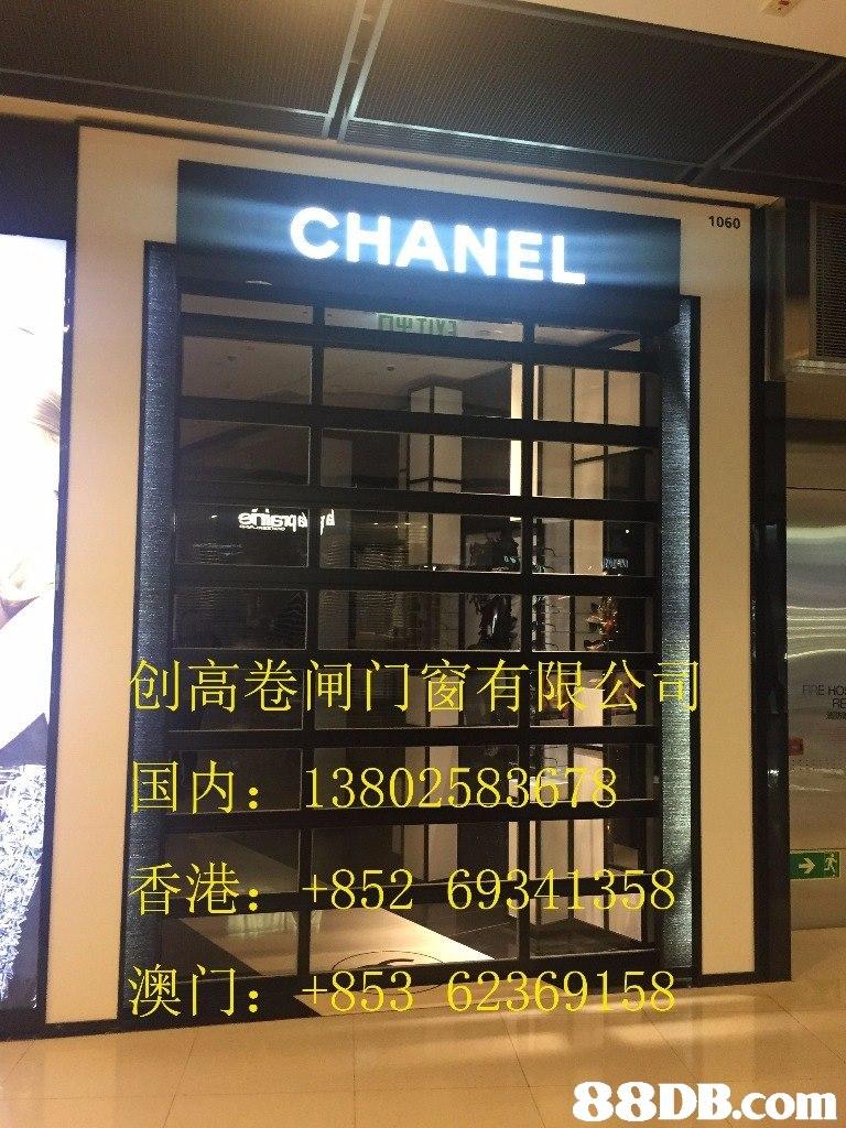 "CHANEL 1060 刨高卷闸门窗有眼公司 FRE HO RE 国内: 乔港: 澳门 13802588678 t852 ""6931135 玉   display case,glass,display window,window,"