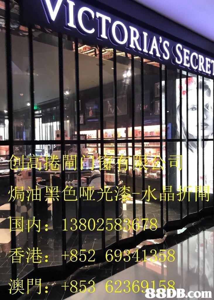 ICTORIAS SECRLET -焗油黑色哑光漆-水晶折閘 -El : 13802583678 香港: +852 698 4358 澳門: +853 62369158 8DB.com  glass,