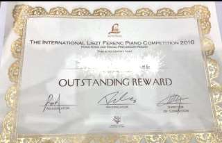 THE INTERNATİONAL LISZT FERENC PIANO COMP ETTEN 2018 OUTSTANDING REWARD,material,diploma,academic certificate,