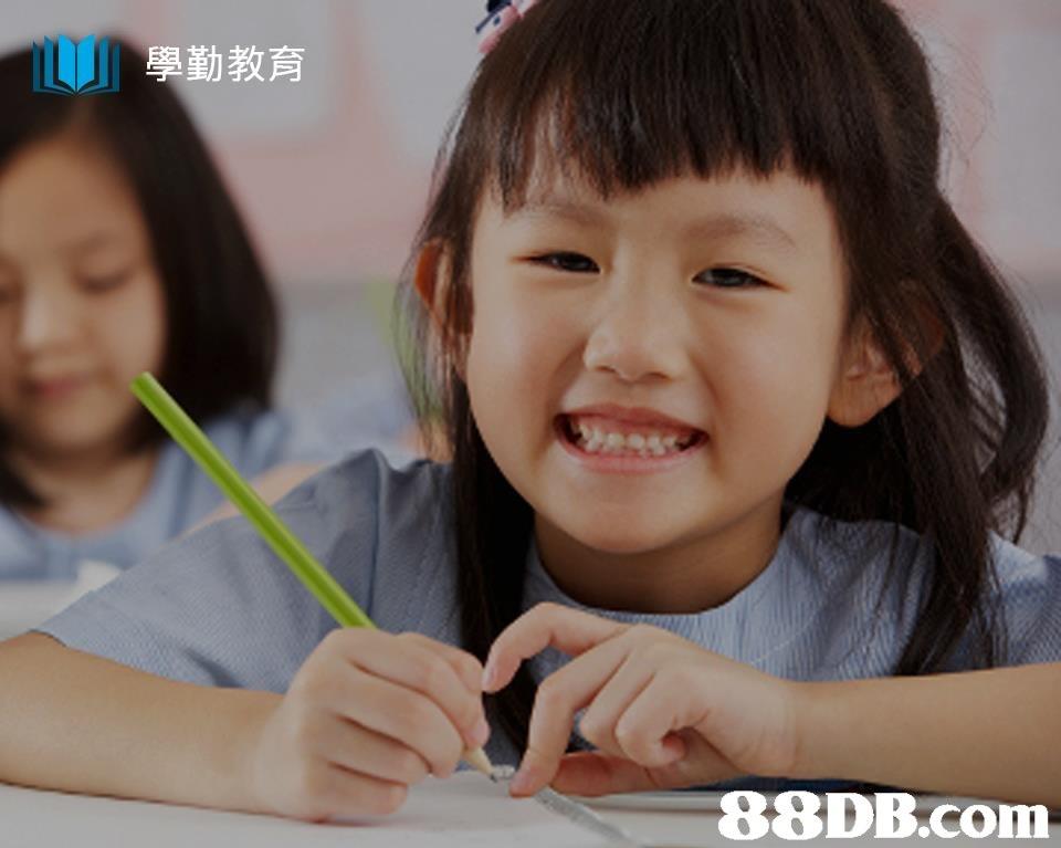 學勤教育   child,girl,smile,learning,