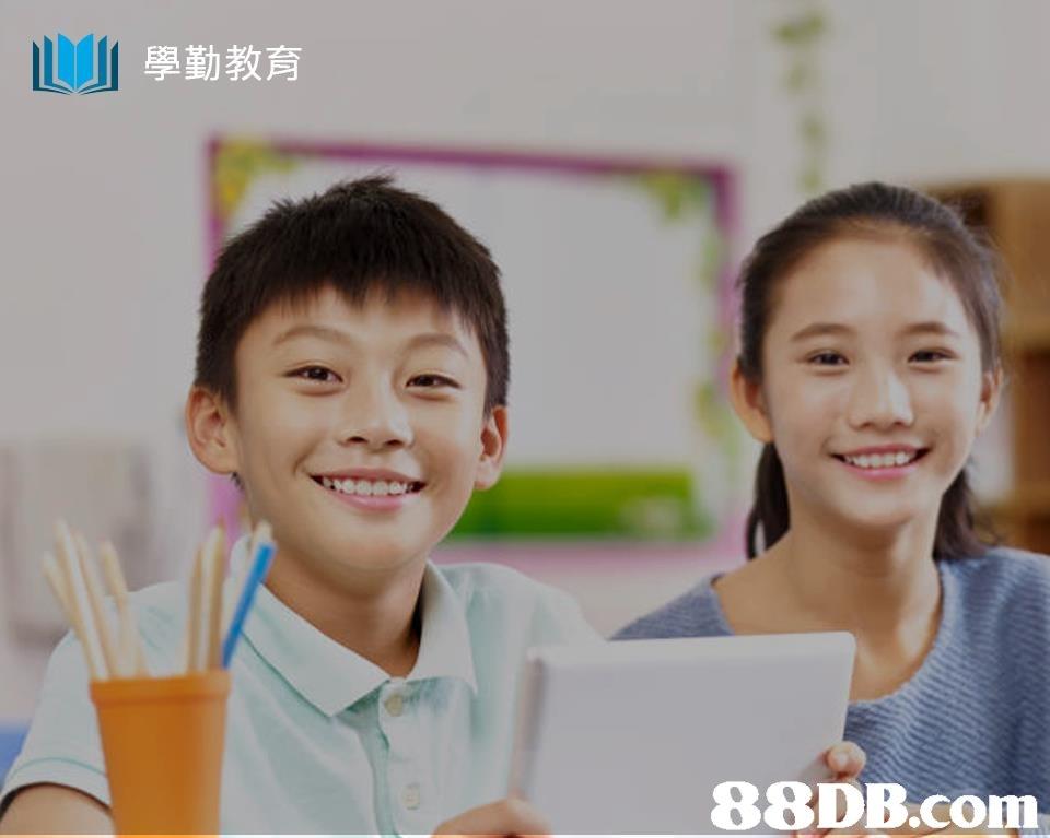 學勤教育   child,education,smile,girl,learning