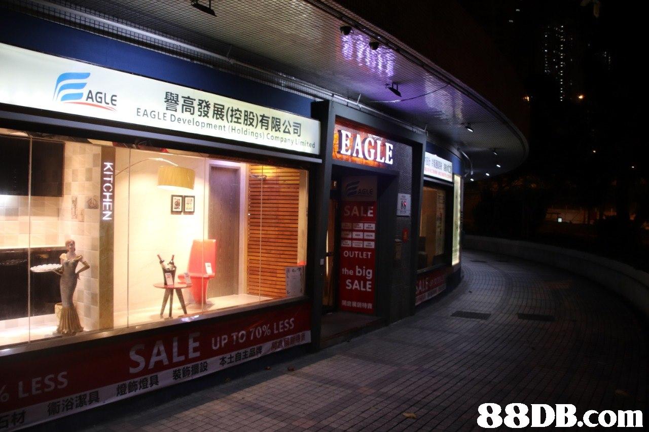 譽高發展(控股洧限公司 EAGLE Development (Holdings)Company L mited AGLE EAGLE OUTLET he big SALE UP TO 70% LESS LESS SALE  DE KITCHEN