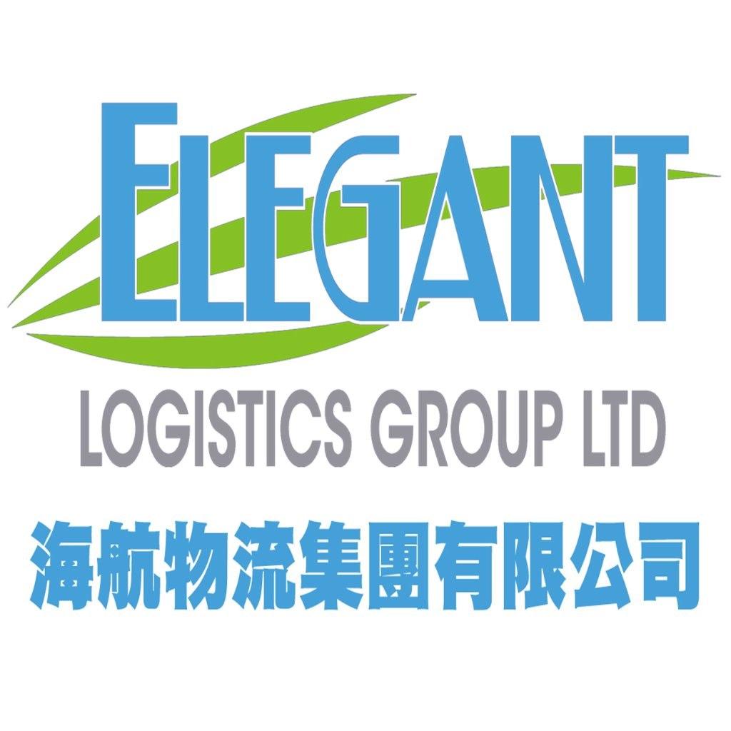 SAINT LOGISTICS GROUP LTD 海航物流集團有限公司  text,product,font,logo,product