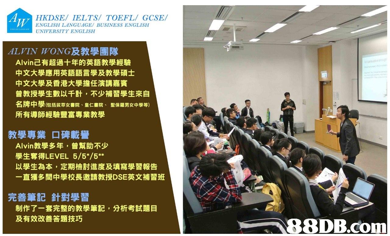 "HKDSE/ IELTS/ TOEFL/ GCSE ENGLISH LANGUAGE/ BUSINESS ENGLISH UNIVERSITT ENGLISH ALVIN WONG及教學團隊 Alvin己有超過十年的英語教學經驗 中文大學應用英語語言學及教學碩士 中文大學及香港大學擔任演講嘉賓 曾教授學生數以千計,不少補習學生來自 名牌中學(包括拔萃女書院、皇仁書院、聖保羅男女中學等) 所有導師經驗豐富專業教學 s il persuesve 教學專業 口碑載譽 Alvin教學多年,曾幫助不少 學生奪得LEVEL 5/5*/5"" 以學生為本,定期檢討進度及填寫學習報告 一直獲多間中學校長邀請教授DSE英文補習班 完善筆記針對學習 制作了一套完整的教學筆記,分析考試題目 及有效改善答題技巧   presentation,"