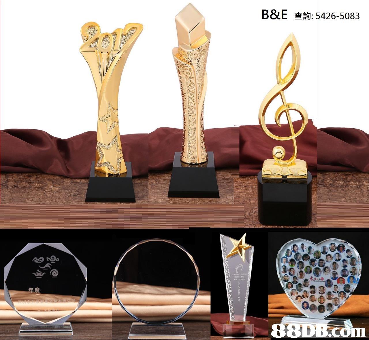 B&E 查詢:5426-5083 年度  trophy,product