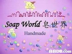 Soap world旦世界 Handmade   text,purple,font,lilac,violet