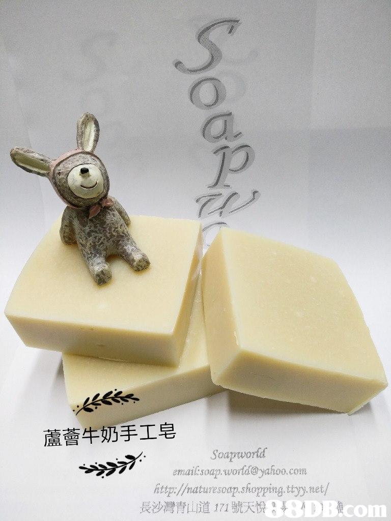ST 蘆薈牛奶手工皂 Soapworld emaik:soap. wortd@yañoo.com http://naturesoap.shopping.tby.net 長沙灣青 道171號天悅2長: :夜 88DBicom  dairy product,