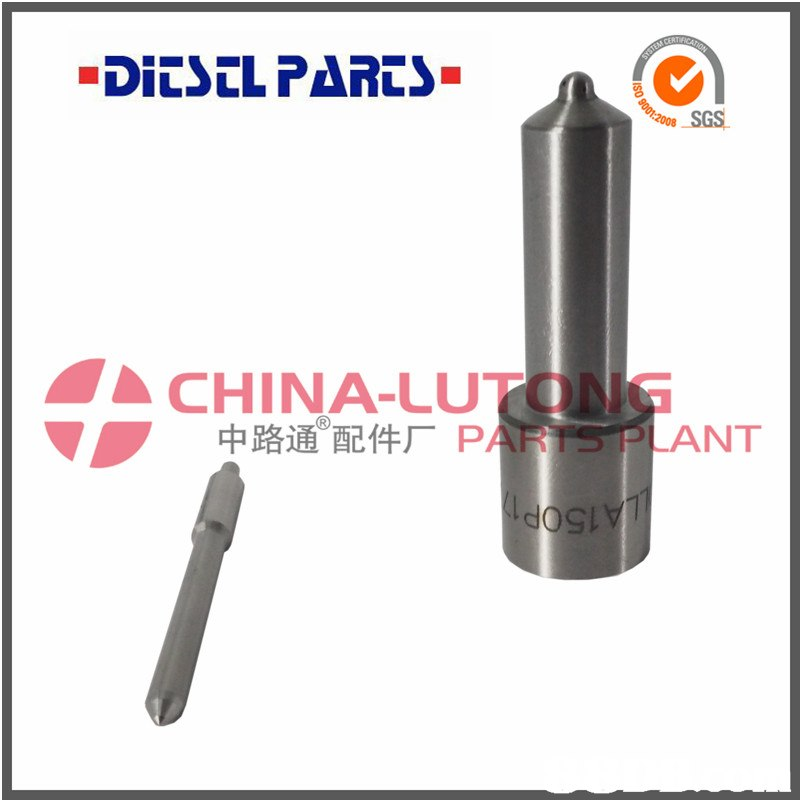 2008 SGS ▲ CHINA-LUTONG 中路通3配件厂P FM..,-ANT  hardware,product,tool,hardware accessory,