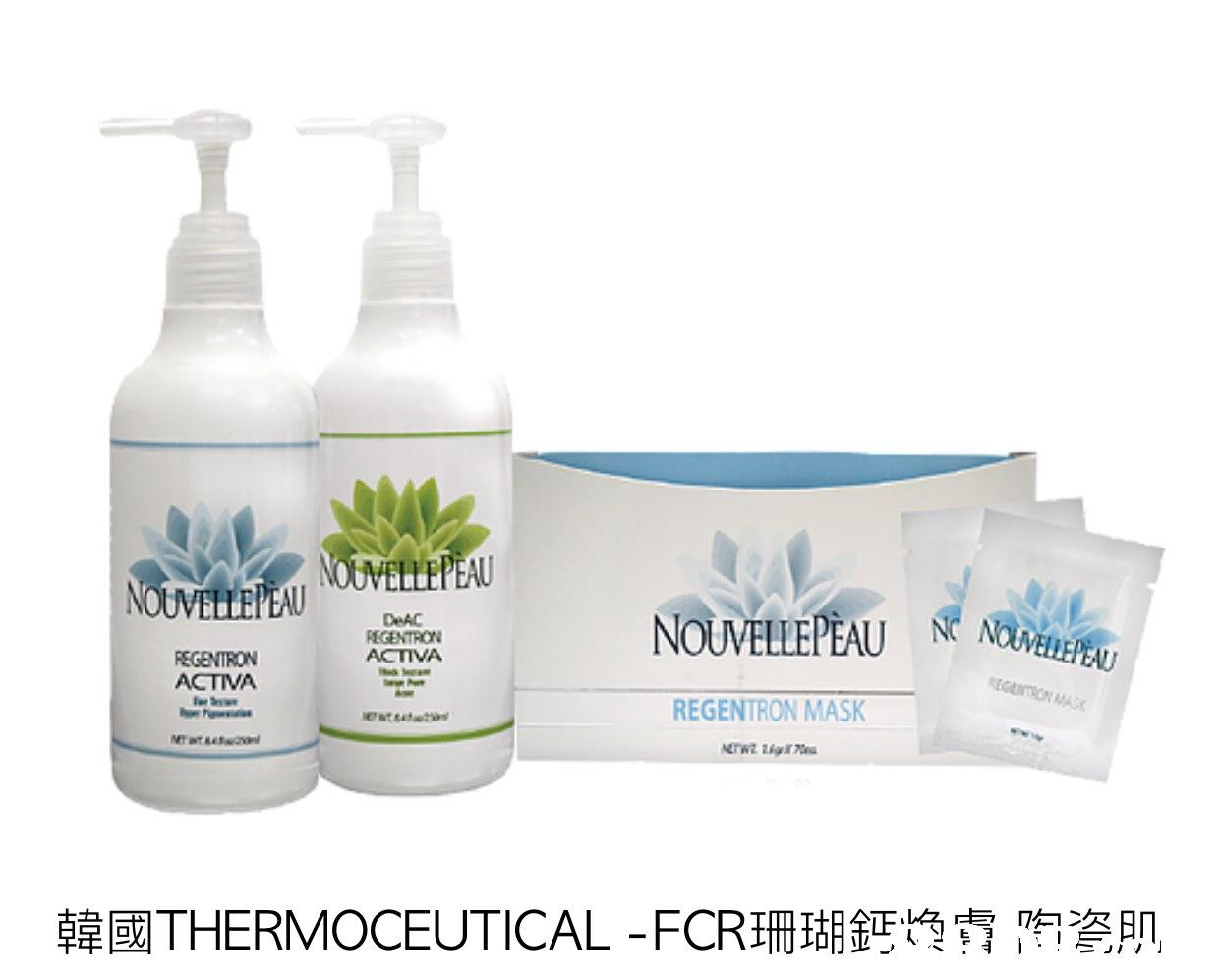 NOUVELLEPEAU DeAC ACTIVA REGENTRON ACTIVA REGENTRON MASK 韓國THERMOCEUTICAL-FOR珊瑚鈣煥字17 瓷肌  product,product,skin care,lotion,liquid
