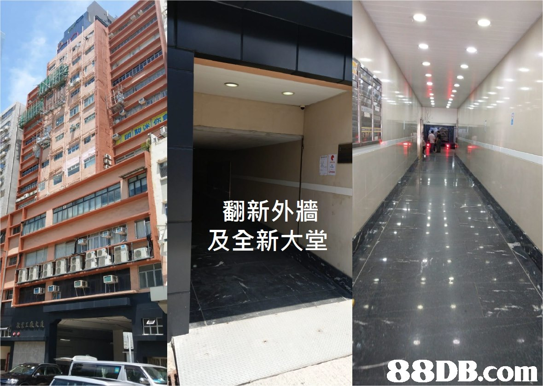 翻新外牆 及全新大堂   property,building,condominium,real estate,apartment
