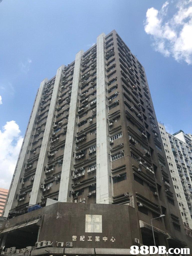世紀工業中心   metropolitan area,building,condominium,skyscraper,tower block