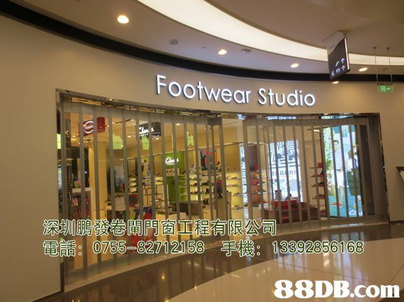 Footwear Studio   retail,display window,