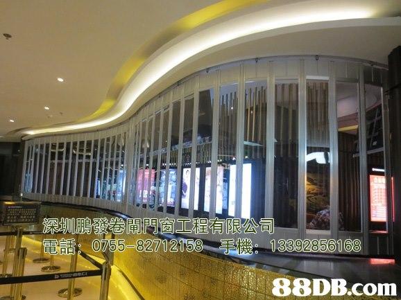 工程有限 公司 12T58-一事機: 133928 56168   shopping mall,lobby,