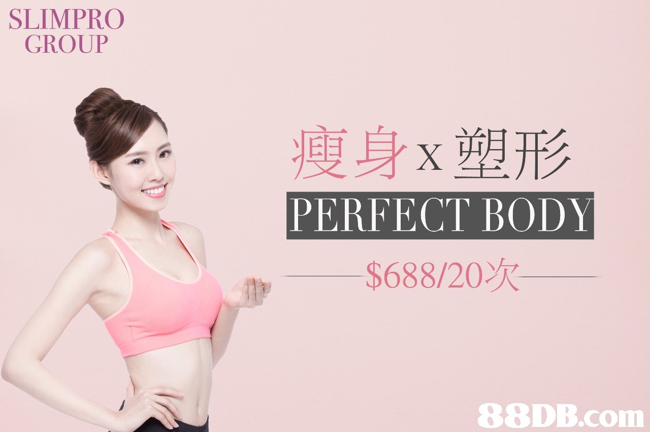 SLIMPRO GROUP TH PERFECT BODY $688/20次   pink,skin,beauty,shoulder,undergarment