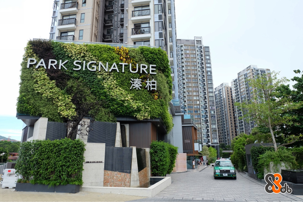 PARK SIGNATURE  condominium,property,neighbourhood,architecture,building