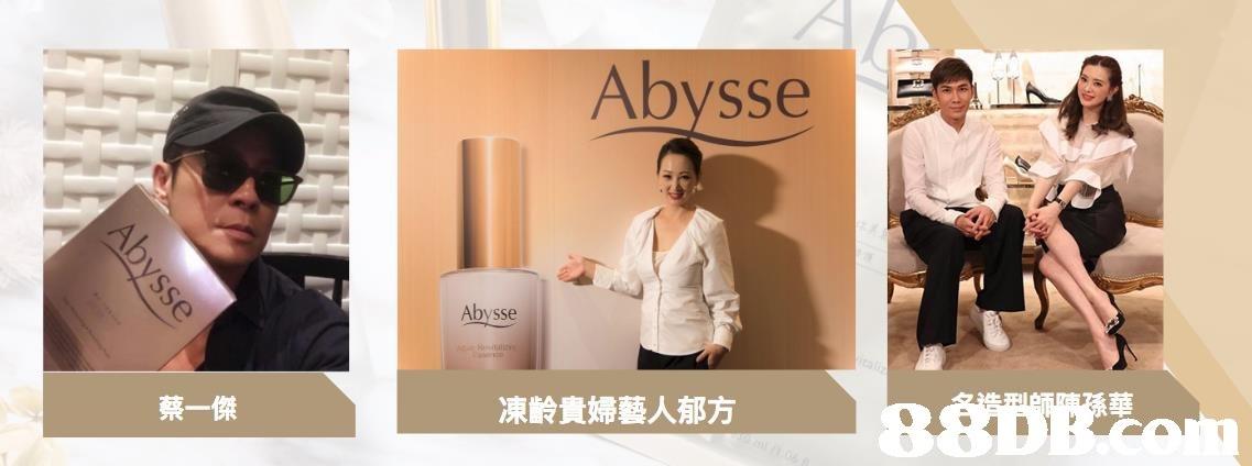 Abysse Abysse 蔡一傑 凍齡貴婦藝人郁方  shoulder,fashion,formal wear,gown,