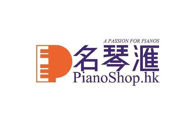 A PASSION FOR PIANOS 名琴滙 ianoshop.hk  text