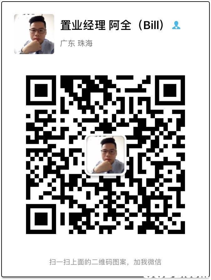 置业经理阿全 (Bill) 요 广东珠海 扫一扫上面的二维码图案, 加我微信  text,human behavior,font,design,line