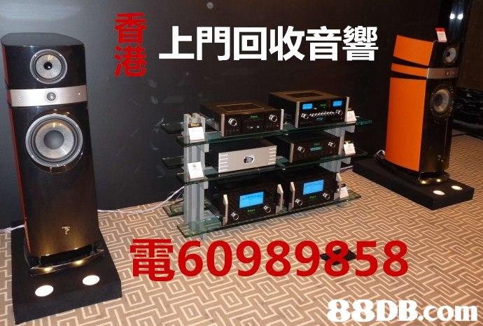 上門回收音響 港 電60989858   technology,product,electronics,electronic device,sound