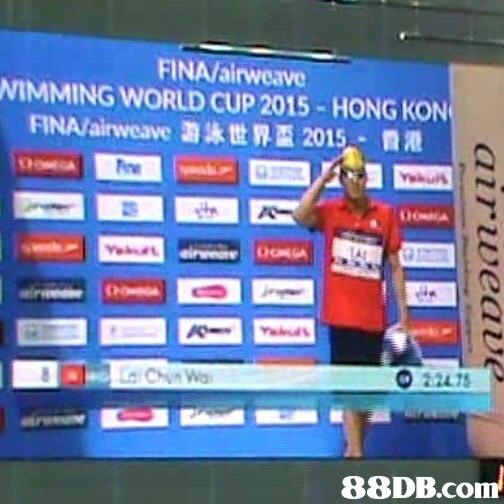 FINA/airweave NIMMING WORLD CUP 2015-HONG KON FINA/airweave游泳世界盃2015 香港 1K   technology,advertising,race,display advertising,competition