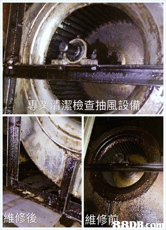 清潔檢查抽風設備 維修後 維修