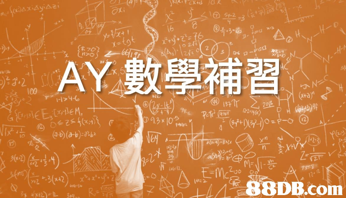 t 70 25 AY數學補習 X4 3.2 100 14-4 x+a - (a-b)(a-b):みb2 าระเ B8DB.com  text,font,orange,calligraphy,