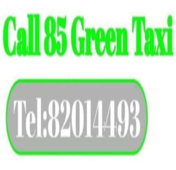 all 5 Green Txi Tel:32014193  green,text,font,product,logo