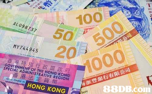 1o0 50 40 2000 AL098737 MY744945 ,港特別行政區政府 香港法定貨幣 GOVERNMENT OF THE HONG KONG SPECIAL ADMINISTRATIVE REGION 滙豐銀行有限公司 HONG KONG 88DB.com here  cash