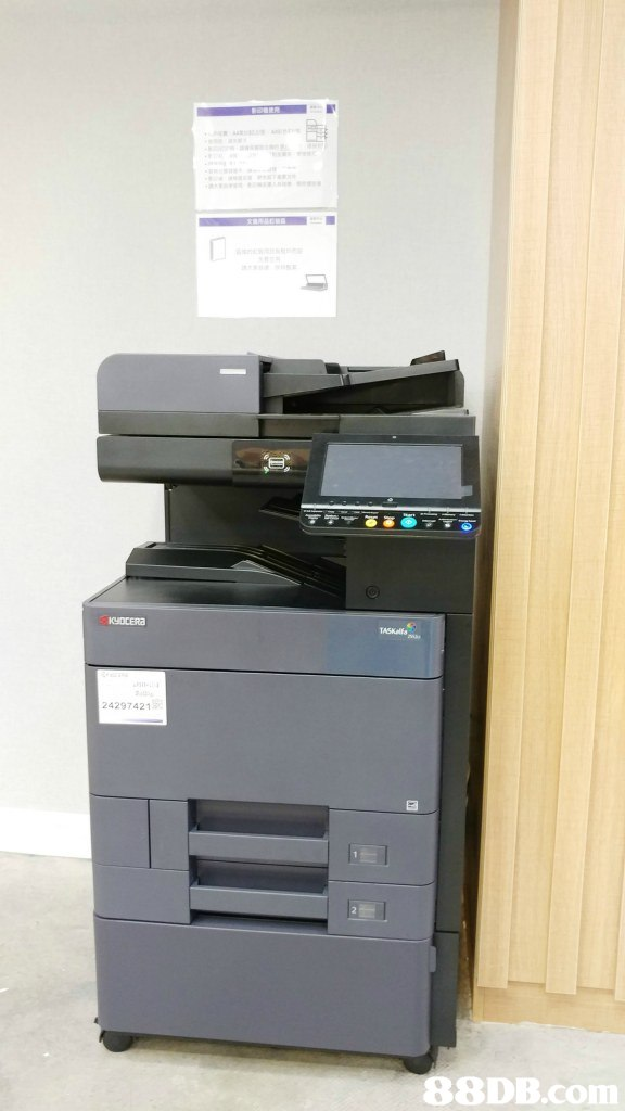 TASKalfa 24297421,printer,photocopier,product,electronic device,technology