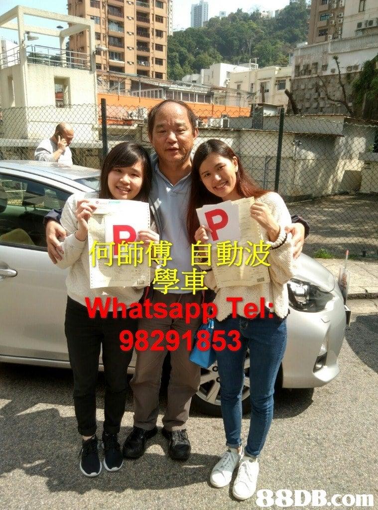 動波 學車 Whatsapp Tel: 98291853   car,vehicle,product,