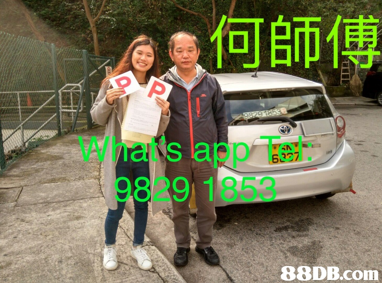 何師傅 What's lapp ed 9829 1853 6327   car,vehicle,motor vehicle,green,vehicle door