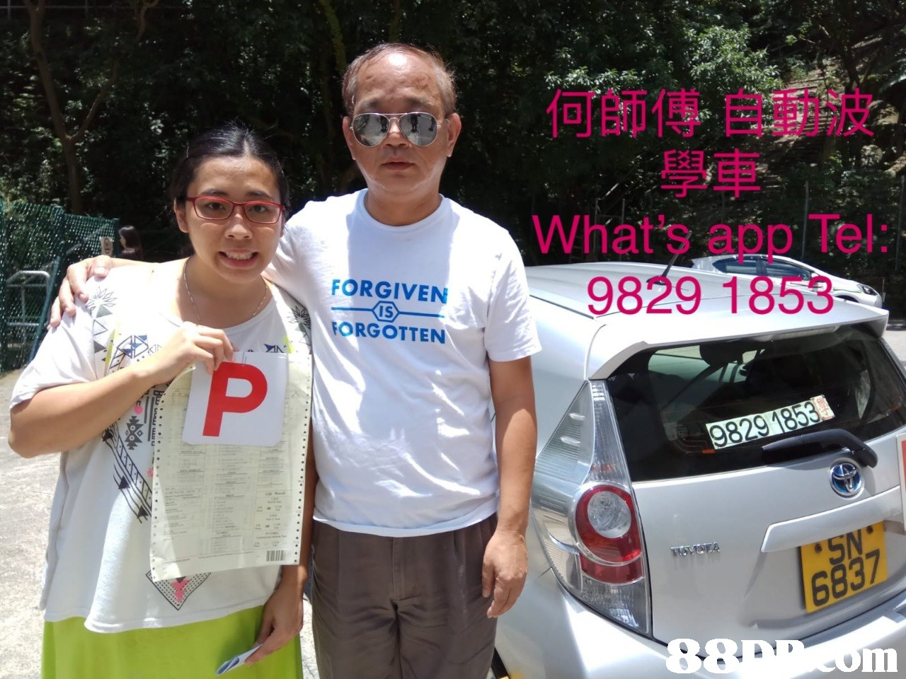何師傅自動波 學車 What's app Tel: FORGIVEN RT9829 1853 IS ORGOTTEN 5837  car,vehicle,motor vehicle,automotive design,recreation