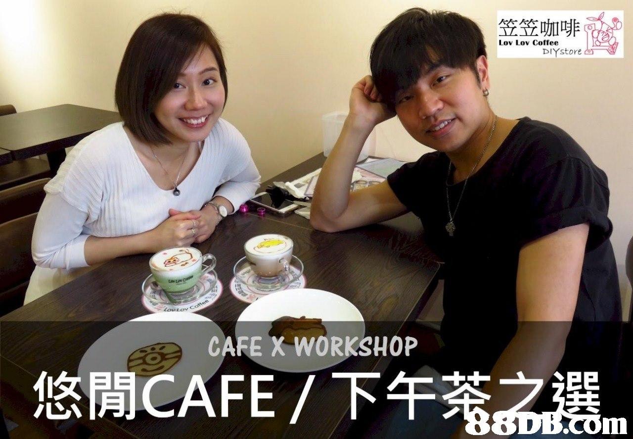 笠笠咖啡 chef Lov Lov Coffee DIYstore LouLov C CAFE X WORKSHOP 悠閒CAFE/下午蓍み選m 攸  dish