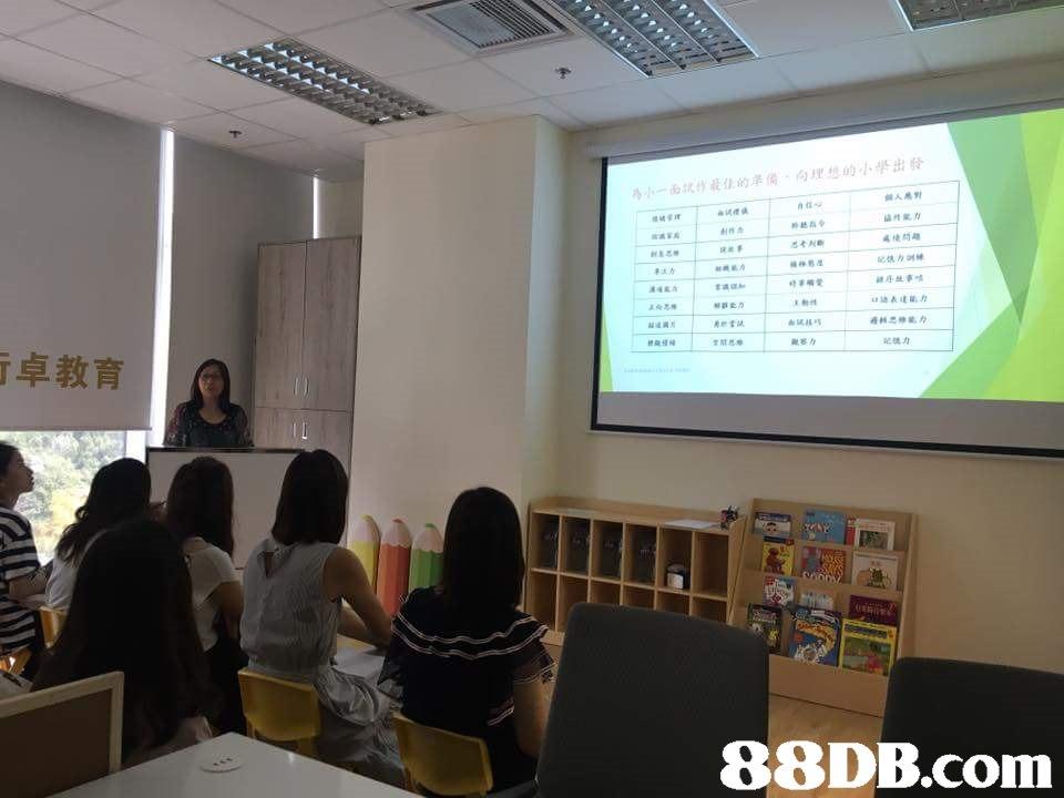 ,向理想的小举出發 为小一而ten it1上的準偏 Rカ 4境問題 思考3(斷 教育 記稳カ 88DB.com  seminar