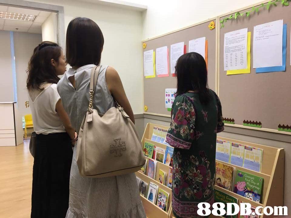 เงิ 88DB.com  room