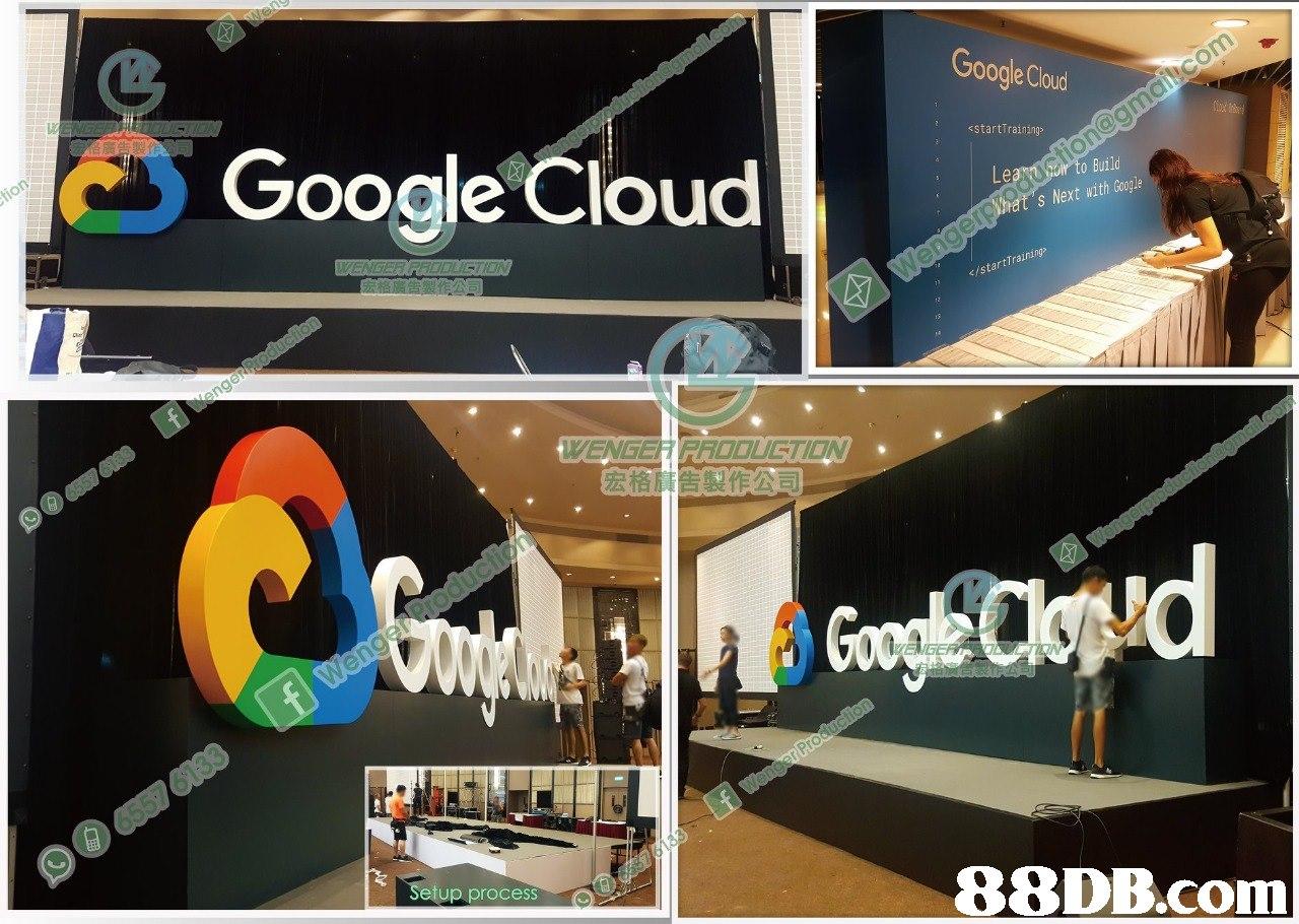 GoogleCoud <startTraining Google Cloud Le 0 Build s Next with Googl Tral /start 宏格1!告製作公司 88DB.com Setup process  technology
