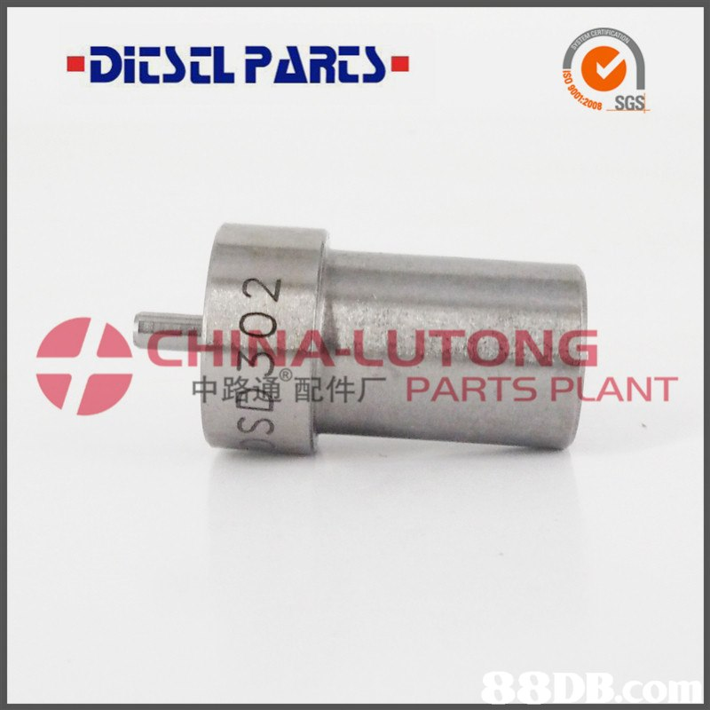 DİESEL PARES. 2008 SGS CHINA-LUTONG 申路運配件厂PARTS PLANT  hardware