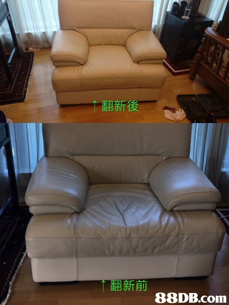 1翻新後 翻新前 88DB.com  furniture