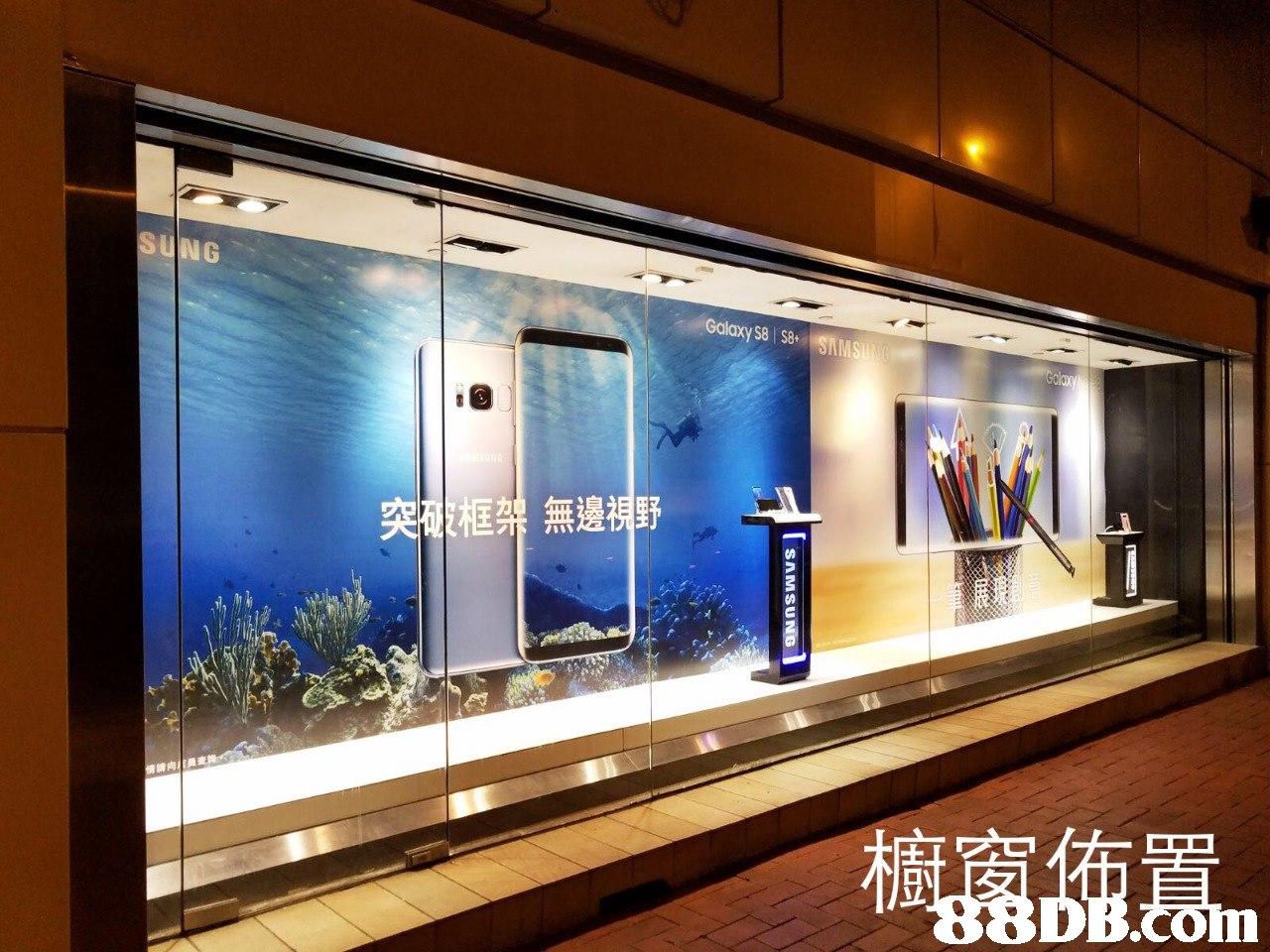 Galaxy S8 S8 框架無邊視野 突  Ceiling,Wall,Building,Aquarium,Glass