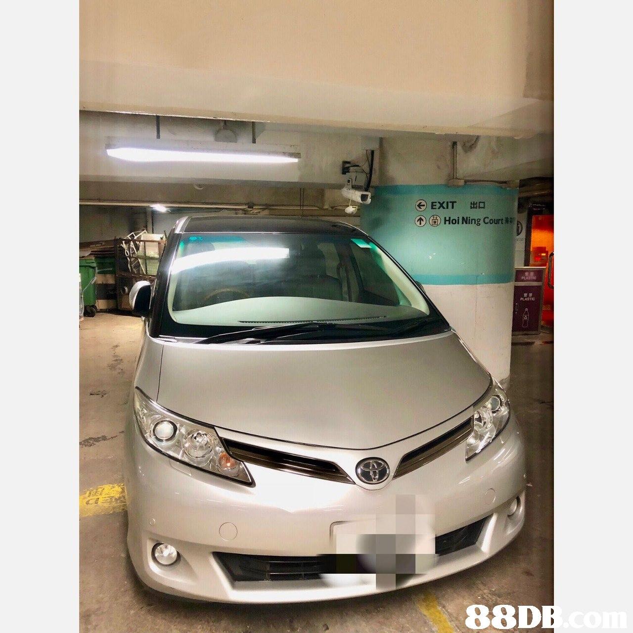 EXIT出口 ) Hoi Ning Court PLASTIC 88D  car