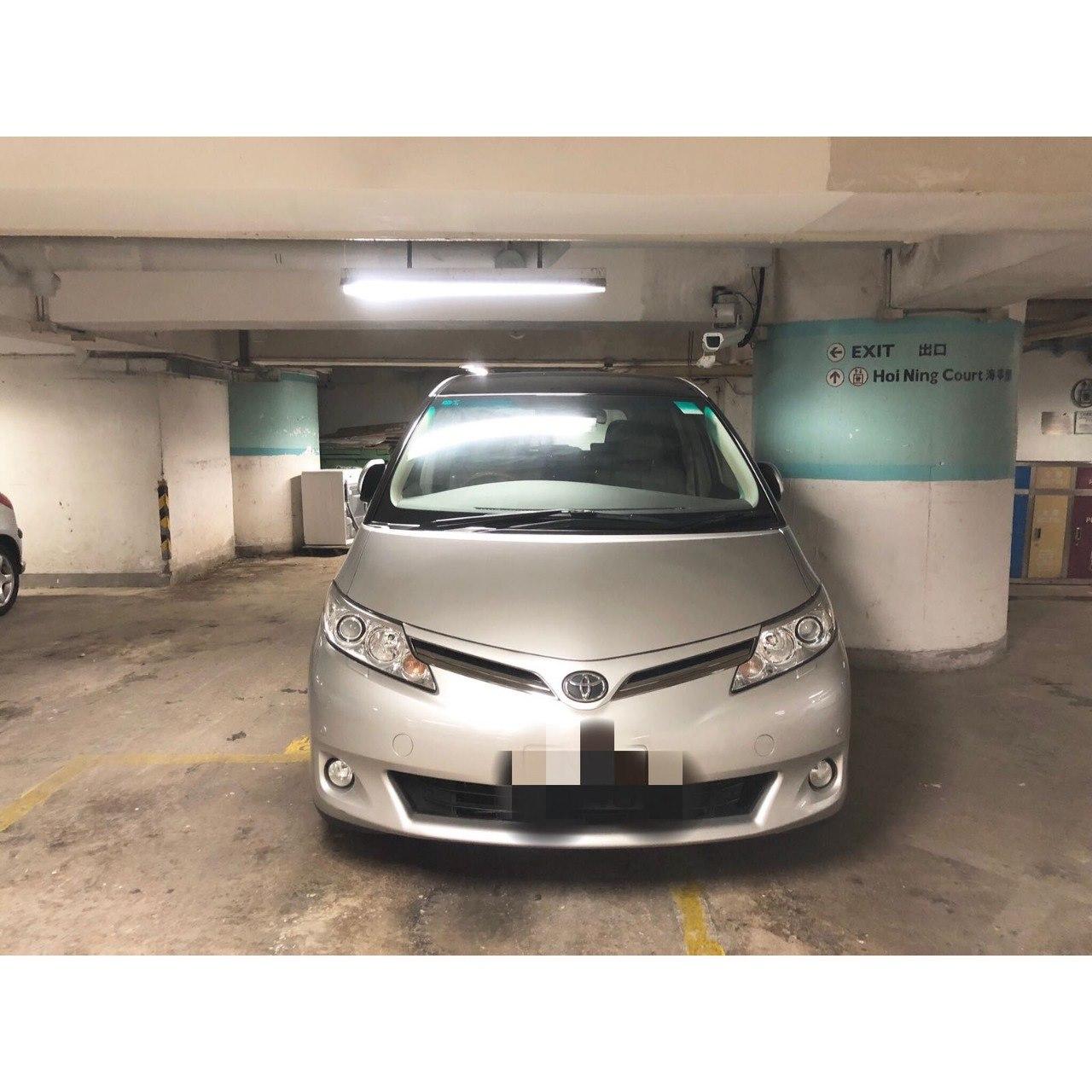 e) EXIT 出口 Hoi Ning Court  car