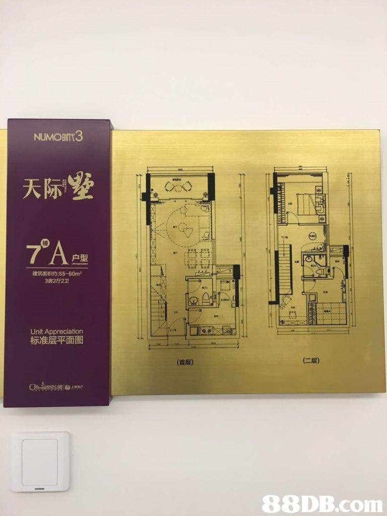 NUMOBIT3 天尿墅 户型 建筑面积约55-60m2 3房2厅22 Unit Appreciation 标准层平面图 (首层) (二层) 88DB.com