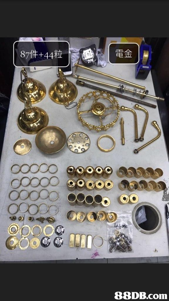 87件+44 電金,metal,product,brass,font,