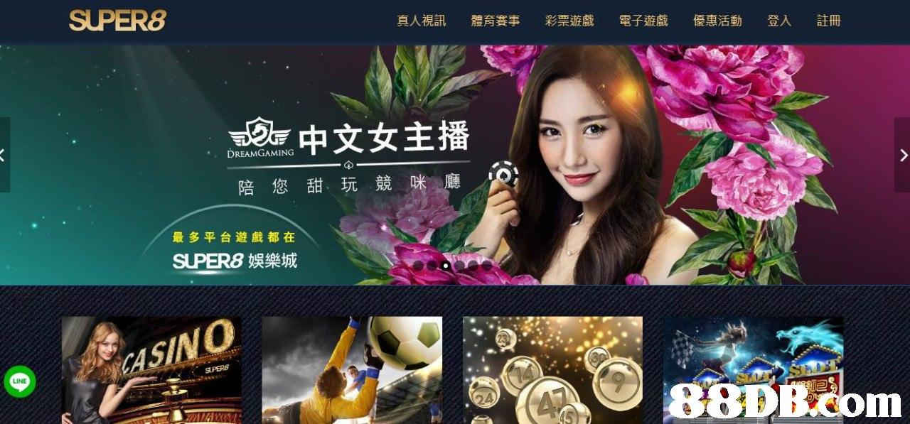 SUPER8 真人視訊 體育賽事 彩票遊戲 電子遊戲 優惠活動 登入 註冊 ,中文女主播 DREAMGAMING 伞 陪您甜玩競咪 廳 最多平台遊戲都在 SPER8娛樂城 SINO 0 LINE 88DB.com 24  purple